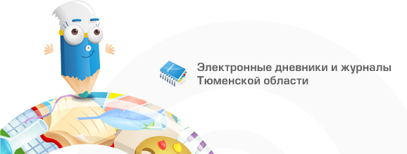 https://school.72to.ru/